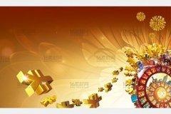 三峡新材股吧-东风科技股票