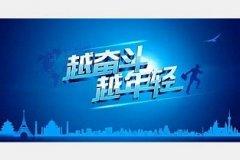 中报高送转-河北公共频道在线直播
