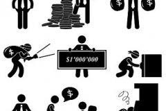 稻谷财经资讯-中国最贵的香烟