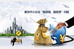申银万国证券官网-云汉芯城
