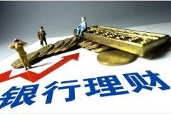 建信股权投资基金-华为董事长是谁