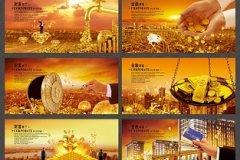 杠杆基金-黄金为什么是硬通货