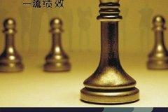中国网通-央行 加息