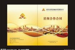 华宝兴业-基金270008