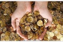 光大证券-基金网上交易系统