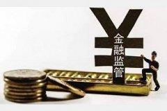 东方财富通-st股票退市