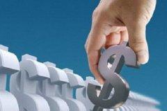 网贷世界-国家外汇管理局网上应用平台